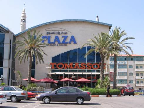 The Plaza Mall, right next to my apartment