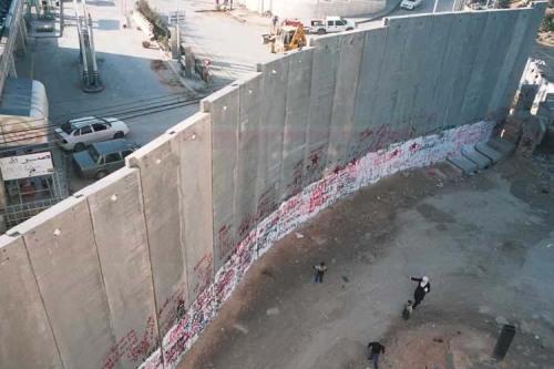 abu dis wall2