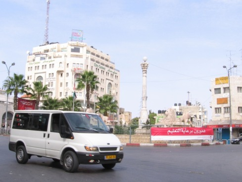 A picture of Al Manara, the central traffic circle in Ramallah, from 2009