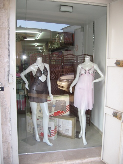Something I saw in a Ramallah shop window in 2009.