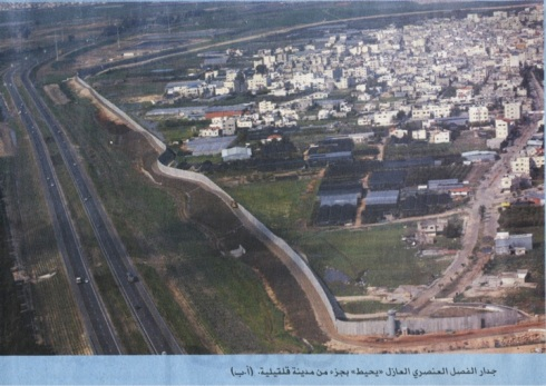 On the other side of the Wall is an Israeli highway, where most motorists travel oblivious to the ghettoization of the people nearby